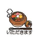 峠の釜めしスタンプ(個別スタンプ:14)