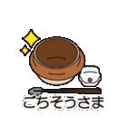 峠の釜めしスタンプ(個別スタンプ:15)