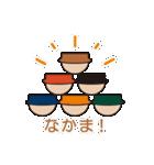 峠の釜めしスタンプ(個別スタンプ:20)