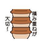 峠の釜めしスタンプ(個別スタンプ:23)
