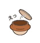 峠の釜めしスタンプ(個別スタンプ:24)