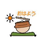 峠の釜めしスタンプ(個別スタンプ:25)