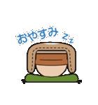 峠の釜めしスタンプ(個別スタンプ:26)