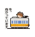 峠の釜めしスタンプ(個別スタンプ:27)