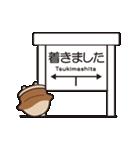 峠の釜めしスタンプ(個別スタンプ:28)