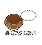 峠の釜めしスタンプ(個別スタンプ:29)