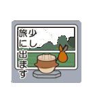 峠の釜めしスタンプ(個別スタンプ:31)