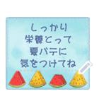 水彩えほん【季節のレターセット/7月8月】(個別スタンプ:01)