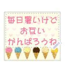 水彩えほん【季節のレターセット/7月8月】(個別スタンプ:02)