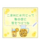 水彩えほん【季節のレターセット/7月8月】(個別スタンプ:03)