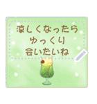 水彩えほん【季節のレターセット/7月8月】(個別スタンプ:04)