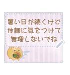水彩えほん【季節のレターセット/7月8月】(個別スタンプ:05)