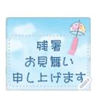 水彩えほん【季節のレターセット/7月8月】(個別スタンプ:06)