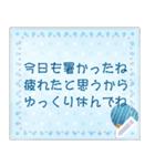 水彩えほん【季節のレターセット/7月8月】(個別スタンプ:07)