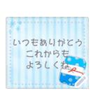 水彩えほん【季節のレターセット/7月8月】(個別スタンプ:08)