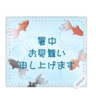 水彩えほん【季節のレターセット/7月8月】(個別スタンプ:09)