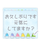 水彩えほん【季節のレターセット/7月8月】(個別スタンプ:10)