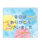 水彩えほん【季節のレターセット/7月8月】(個別スタンプ:11)