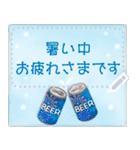 水彩えほん【季節のレターセット/7月8月】(個別スタンプ:12)