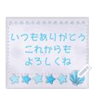 水彩えほん【季節のレターセット/7月8月】(個別スタンプ:13)