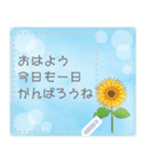 水彩えほん【季節のレターセット/7月8月】(個別スタンプ:14)