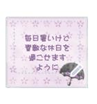 水彩えほん【季節のレターセット/7月8月】(個別スタンプ:15)