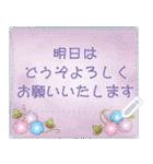 水彩えほん【季節のレターセット/7月8月】(個別スタンプ:16)