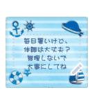 水彩えほん【季節のレターセット/7月8月】(個別スタンプ:17)