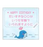水彩えほん【季節のレターセット/7月8月】(個別スタンプ:18)