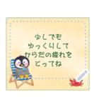 水彩えほん【季節のレターセット/7月8月】(個別スタンプ:19)