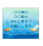 水彩えほん【季節のレターセット/7月8月】(個別スタンプ:20)