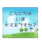 水彩えほん【季節のレターセット/7月8月】(個別スタンプ:21)