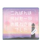 水彩えほん【季節のレターセット/7月8月】(個別スタンプ:22)
