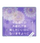 水彩えほん【季節のレターセット/7月8月】(個別スタンプ:23)