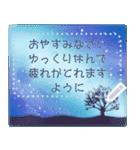 水彩えほん【季節のレターセット/7月8月】(個別スタンプ:24)