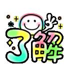 デカ文字♡カラフルネオンスマイル♪(個別スタンプ:2)