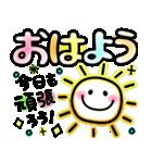 デカ文字♡カラフルネオンスマイル♪(個別スタンプ:5)