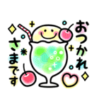 デカ文字♡カラフルネオンスマイル♪(個別スタンプ:8)