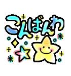 デカ文字♡カラフルネオンスマイル♪(個別スタンプ:12)