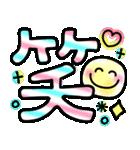 デカ文字♡カラフルネオンスマイル♪(個別スタンプ:19)