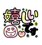 デカ文字♡カラフルネオンスマイル♪(個別スタンプ:21)