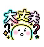 デカ文字♡カラフルネオンスマイル♪(個別スタンプ:25)