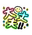 デカ文字♡カラフルネオンスマイル♪(個別スタンプ:26)