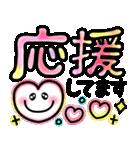デカ文字♡カラフルネオンスマイル♪(個別スタンプ:28)