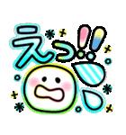 デカ文字♡カラフルネオンスマイル♪(個別スタンプ:29)