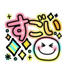 デカ文字♡カラフルネオンスマイル♪(個別スタンプ:38)