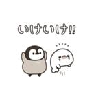 うごく!ほのぼの子ペンギン でか文字編♪(個別スタンプ:04)