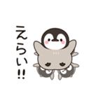 うごく!ほのぼの子ペンギン でか文字編♪(個別スタンプ:06)