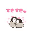 うごく!ほのぼの子ペンギン でか文字編♪(個別スタンプ:07)