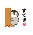 うごく!ほのぼの子ペンギン でか文字編♪(個別スタンプ:08)